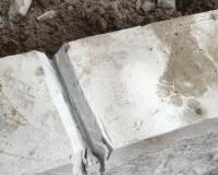 New concrete cracks repair